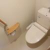 在目黒区内租赁1LDK 公寓大厦 的 厕所