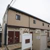 在名古屋市昭和區內租賃1K 公寓 的房產 戶外