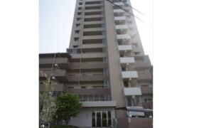 名古屋市東区白壁-3LDK公寓