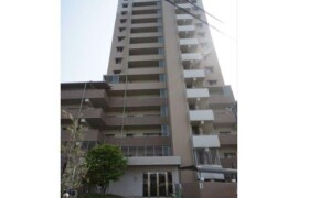 3LDK Apartment in Shirakabe - Nagoya-shi Higashi-ku