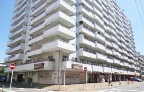 横須賀市 - 小川町 大厦式公寓 2LDK