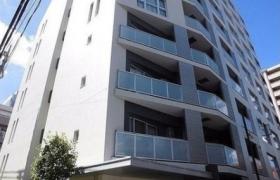 1LDK Apartment in Akebonocho - Tachikawa-shi