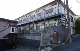 2DK Apartment in Iriya - Zama-shi