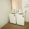 1R Apartment to Buy in Kawasaki-shi Nakahara-ku Equipment