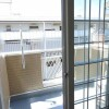 2LDK Apartment to Rent in Hino-shi Interior