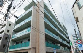 2LDK Mansion in Minaminagasaki - Toshima-ku