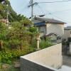 6DK House to Buy in Kyoto-shi Yamashina-ku Garden