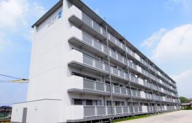 2LDK Mansion in Nishimuta - Chikugo-shi