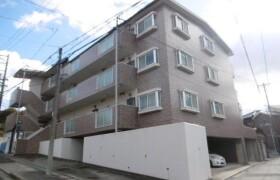 2LDK Apartment in Mukaigaoka - Nagoya-shi Tempaku-ku