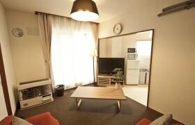 4LDK Apartment in Atsubetsuchuo 2-jo - Sapporo-shi Atsubetsu-ku