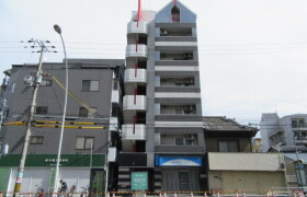 Whole Building {building type} in Higashinakahama - Osaka-shi Joto-ku
