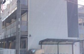 1K Mansion in Higashikibogaoka - Yokohama-shi Asahi-ku