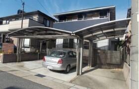 4LDK House in Yomogidai - Nagoya-shi Meito-ku