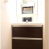 3LDK House to Buy in Shibuya-ku Washroom