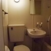 Private Apartment to Rent in Sumida-ku Bathroom