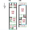 4K House to Buy in Matsubara-shi Interior
