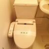 1K アパート 横浜市磯子区 トイレ