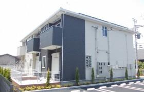 1LDK Apartment in Koyawata - Odawara-shi