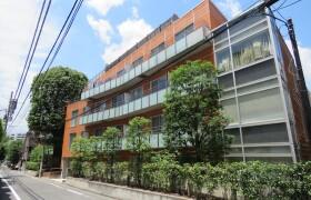 2DK Mansion in Nishiazabu - Minato-ku