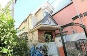 4LDK {building type} in Taishido - Setagaya-ku