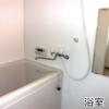 3LDK Apartment to Buy in Otsu-shi Bathroom