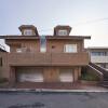 6LDK House to Buy in Ichikawa-shi Exterior