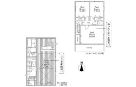 3LDK House in Wakahisacho - Miyako-gun Kanda-machi