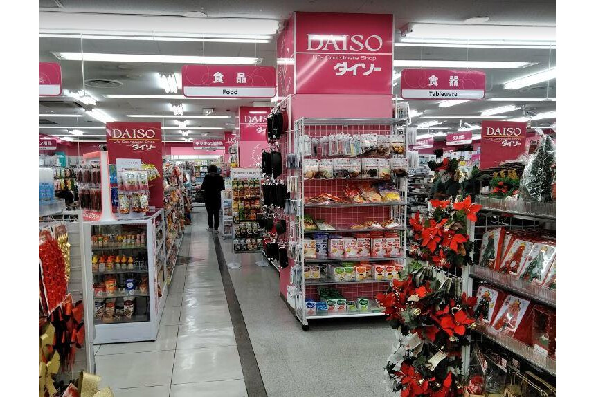 Whole Building Apartment to Buy in Ota-ku Shopping mall