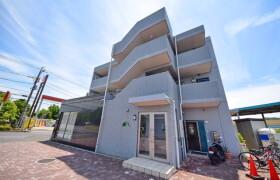 1LDK Apartment in Hoshigukicho - Chiba-shi Chuo-ku