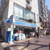 3LDK Apartment to Rent in Kobe-shi Chuo-ku Interior
