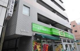 2DK Mansion in Sengoku - Bunkyo-ku