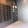 1LDK Apartment to Rent in Bunkyo-ku Lobby