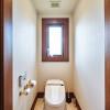 5SLDK 戸建て 千葉市緑区 トイレ
