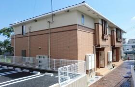2LDK Apartment in Naruse - Machida-shi