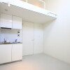 1R Apartment to Rent in Nakano-ku Kitchen