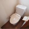 2DK Apartment to Rent in Nishitokyo-shi Toilet
