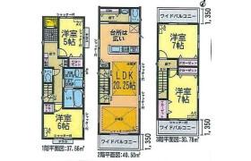 名古屋市南区 - 立脇町 獨棟住宅 4LDK