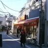在澀谷區內租賃1R 公寓 的房產 內部