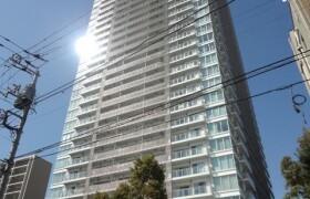 2LDK Mansion in Nishiasakusa - Taito-ku