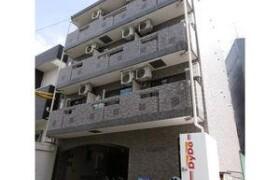 1R Apartment in Kamihocho - Nagoya-shi Mizuho-ku