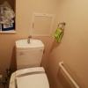 在川口市内租赁2LDK 公寓大厦 的 厕所