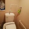 2LDK Apartment to Rent in Kawaguchi-shi Toilet