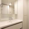 1LDK Apartment to Rent in Shinagawa-ku Washroom