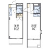1K Apartment to Rent in Kimitsu-shi Floorplan