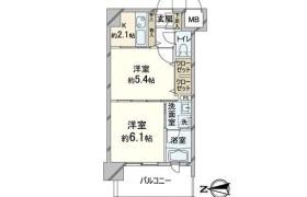 福岡市博多区 - 美野島 大厦式公寓 2K