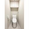 3LDK Apartment to Rent in Shinjuku-ku Toilet
