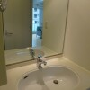 1K Apartment to Rent in Chuo-ku Washroom