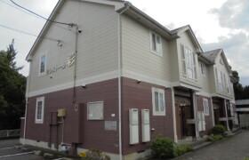 2DK Apartment in Kodai - Odawara-shi