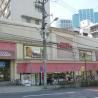1LDK マンション 港区 スーパー