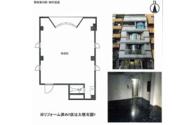 Office - Commercial Property in Osaka-shi Naniwa-ku